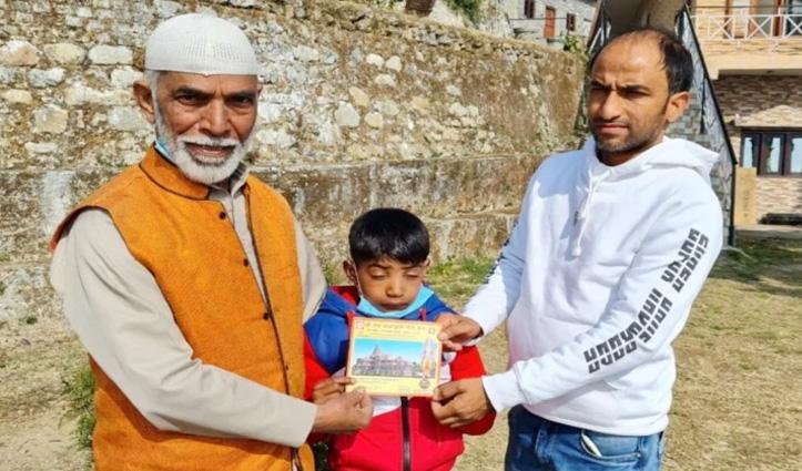महमूद हसन ने #RamMandir के लिए दिया दान, बोले- ज्यादा पैसे होते तो और देता
