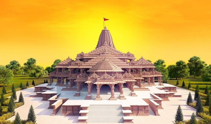 राम मंदिर के लिए राष्ट्रपति कोविंद ने 5 लाख तो Morari Bapu ने दिए 11 करोड़, जानिए किसने दिया कितना दान