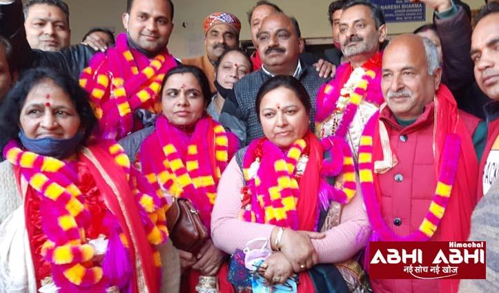 Breaking : रेणू शर्मा होंगी कांगड़ा नगर परिषद की अध्यक्ष, राजकुमारी बनीं उपाध्यक्ष