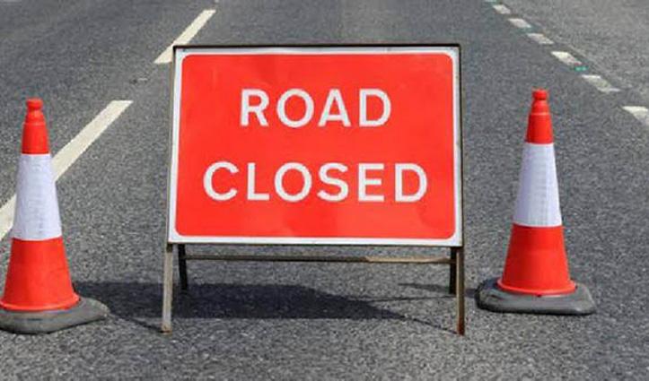 Kangra जिला में इस मार्ग पर 8 फरवरी तक वाहनों की आवाजाही प्रतिबंधित- जाने क्यों