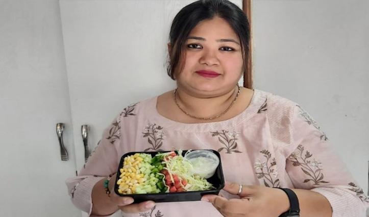 अच्छी Job छोड़ Salad बेचकर लाखों कमा रही ये लड़की, पढ़े क्या है  पूरी कहानी