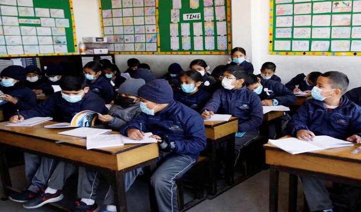 #Corona संकट के बीच Punjab में खुल गए स्कूल, पांचवी से 12वीं तक की लगी कक्षाएं