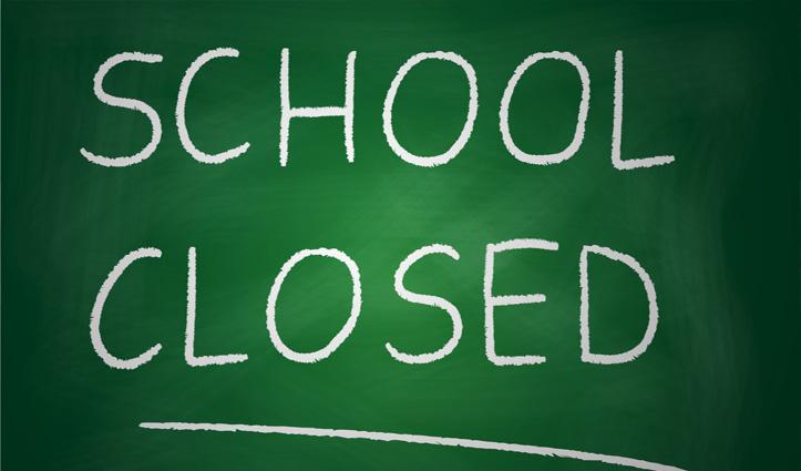 Himachal : एक सप्ताह बंद रहेंगे सरकाघाट उपमंडल के सभी स्कूल, आदेश जारी