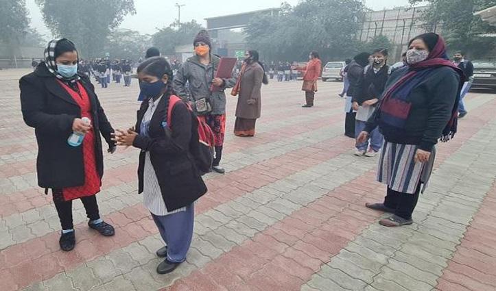 Delhi में दस महीने के बाद खुले School, पूरी तैयारी के साथ पहुंच रहे बच्चे