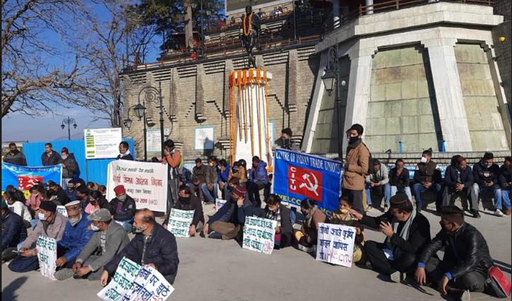 #farmersprotest : हिमाचल किसान सभा का रिज पर मौन प्रदर्शन, दी ये चेतावनी