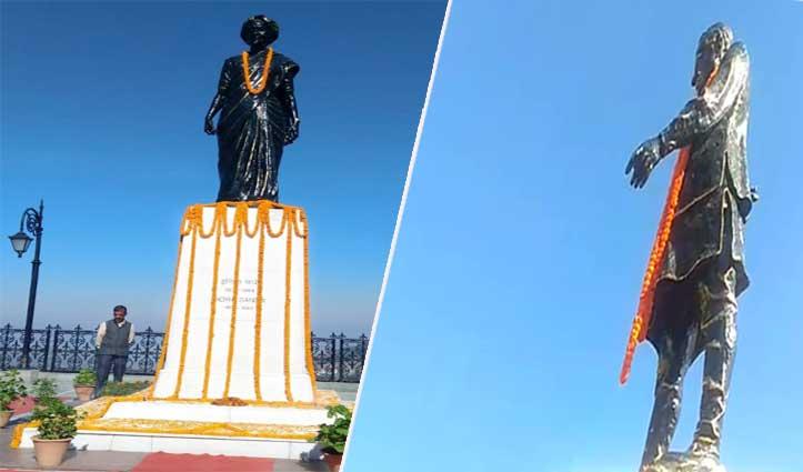 HP Statehood Day:कांग्रेस ने याद किए इंदिरा गांधी व डॉ परमार, कार्यक्रम के राजनीतिकऱण पर हुए खफा