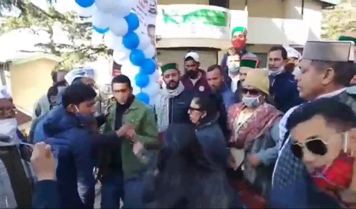 शिमला के मॉल रोड पर टहलते रहे केजरीवाल के मंत्री, आयोजन स्थल पर भिड़ गए कार्यकर्ता