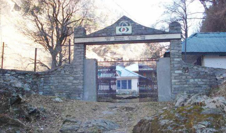 #Himachal: ग्रेट हिमालयन नेशनल पार्क सहित ये दो अभयारण्य देश भर में अव्वल