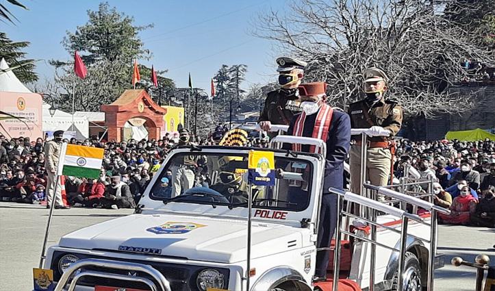 Himachal में गणतंत्र दिवस की यूं रही धूम, ध्वजारोहण हुआ -सांस्कृतिक कार्यक्रम भी हुए, देखें तस्वीरें-Video