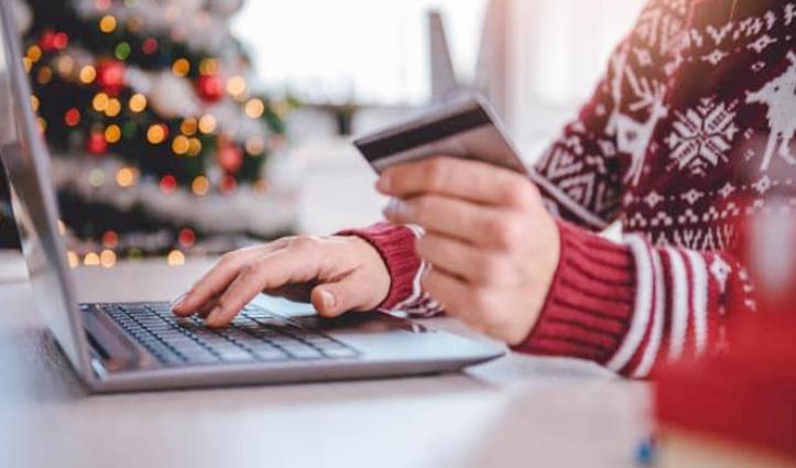 Online मंगवाया 200 रुपए का लहंगा, गंवा बैठी एक लाख, जानिए क्या है पूरा मामला