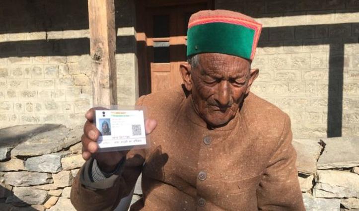 #Panchayatelection : देश के पहले मतदाता के लिए कल बिछेगा रेड कार्पेट, प्रशासन करेगा स्वागत