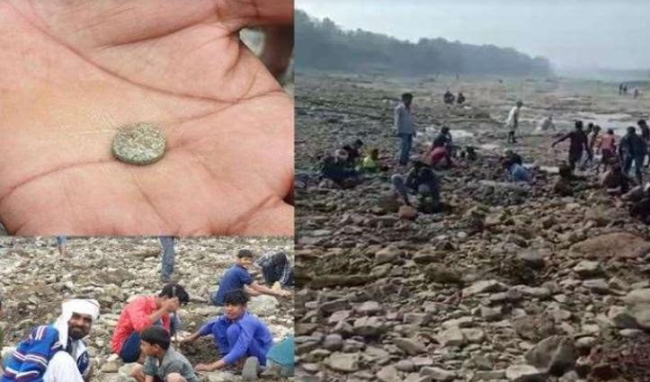 नदी किनारे सोने के खज़ाने की उड़ी अफवाह, बच्चे-बूढ़े-जवान करने लग पड़े खुदाई