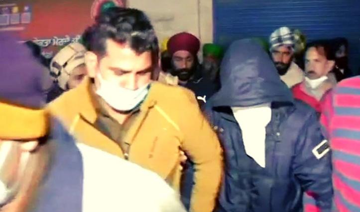 FarmersProtest : सिंघु बॉर्डर पर पकड़े गए युवक ने बयान बदला, कहा- किसानों के दबाव में सुनाई झूठी कहानी