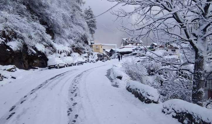 #HP_Weather: हिमाचल के इन क्षेत्रों में दो दिन होगी भारी बर्फबारी, एडवाइजरी जारी