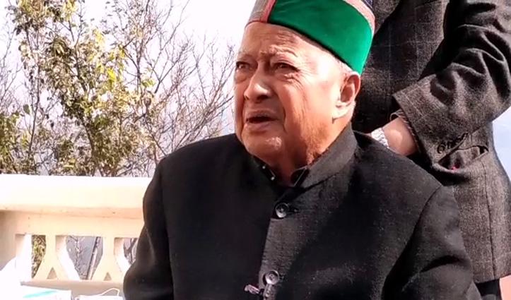 वीरभद्र का नया शॉट, चुनाव ही नहीं बल्कि CM बनने को भी तैयार, देखें वीडियो