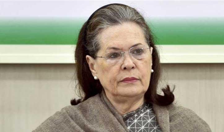 मई में होगा Congress Party के नए अध्यक्ष का चुनाव, CWC की बैठक में किया ऐलान