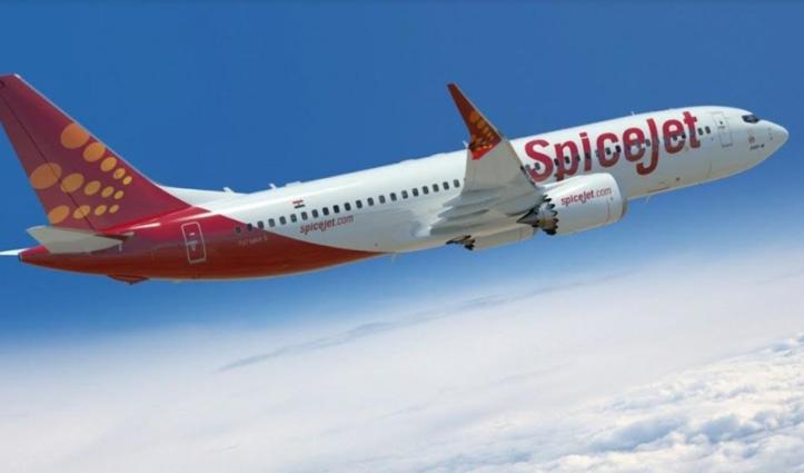 #SpiceJet लाया खास ऑफर : 899 रुपए में करें हवाई यात्रा, पूरी जानकारी के लिए पढे़ं खबर