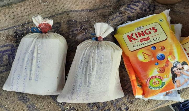 Himachal: डिपो से मिले पैकेट में रिफाइंड तेल की जगह निकला पानी, जांच को भेजे सैंपल