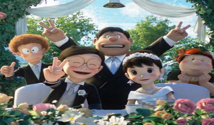 Nobita और Shizuka की हो रही शादी, बचपन याद कर भावुक हुए लोग, देखिए मजेदार Tweet