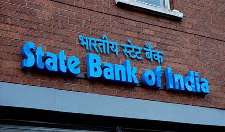 खुशखबरी : SBI के ग्राहकों को Bank जाने की जरूरत नहीं, घर बैठे मिलेगी ये सुविधाएं