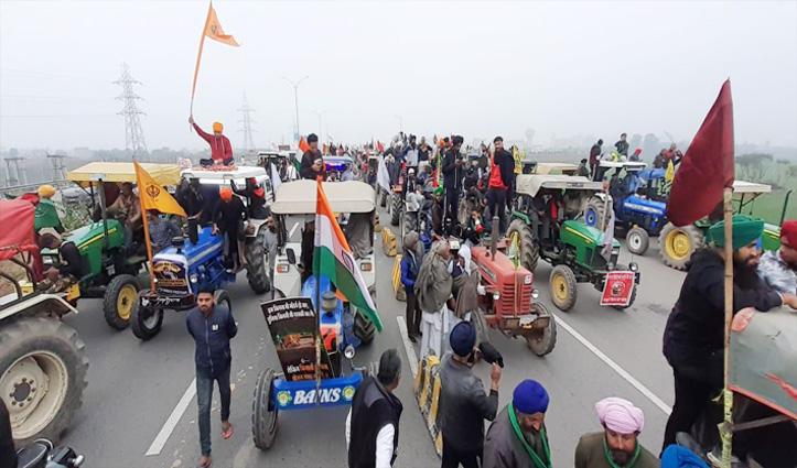 Tractor Rally पर फैसला नहीं लेगा सुप्रीम कोर्ट, CJI बोले – दिल्ली पुलिस को लेना होगा निर्णय