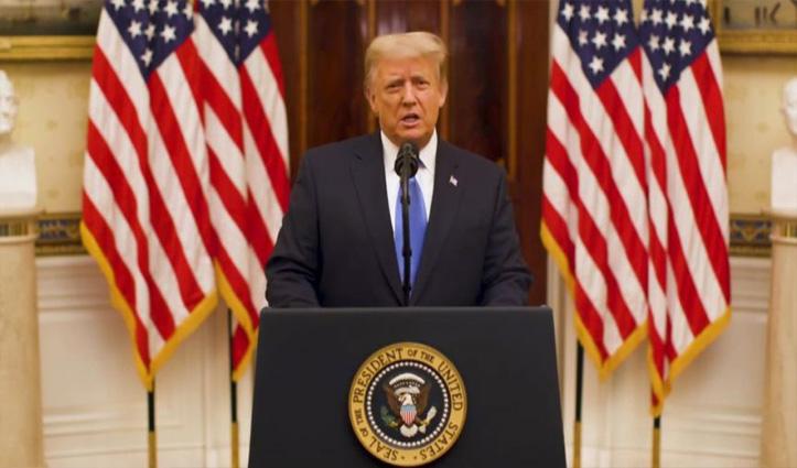 आखिरी भाषण में Trump ने गिनवाईं अपने प्रशासन की उपलब्धियां, Biden को दी शुभकामनाएं