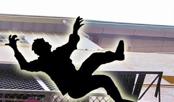 Una में तीसरी मंजिल से गिर कर गई युवक की जान, धर्मशाला में Poster लगाते लेंटल से गिरा युवक