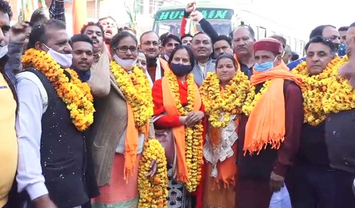 पुष्पा देवी को मिली Nager Parishad Una की सरदारी, पवन कपिला बने उपाध्यक्ष