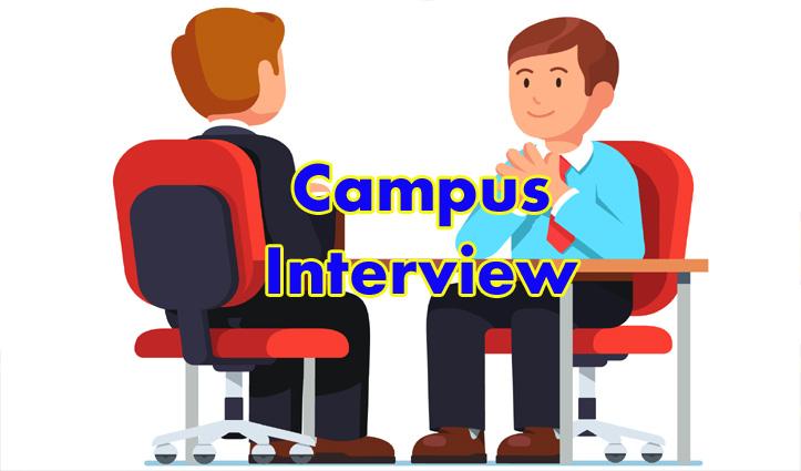 Himachal: नौकरी चाहिए तो इस दिन आएं ITI ऊना, होंगे कैंपस इंटरव्यू