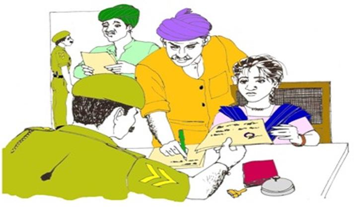 Una में नाबालिग से छेड़छाड़, पूछताछ करने गए माता-पिता से की मारपीट- मामला दर्ज