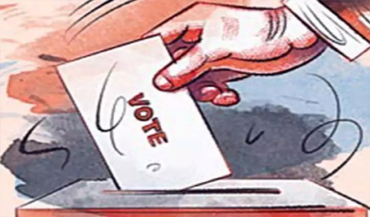 Una: पंचायत प्रधान पद के प्रत्याशी को पड़ा केवल एक वोट, परिवार ने भी नहीं डाला