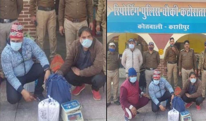 Uttarakhand: ऊधम सिंह नगर के काशीपुरा में घर से मिला 50KG गोमांस, तीन किए गिरफ्तार