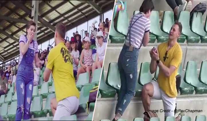 खेल के मैदान में प्यार का इजहार, हिट अंदाज का वीडियो दो घंटे में हुआ वायरल
