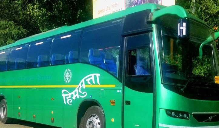 ब्रेकिंगः Volvo बस में सफर करने की कर लो तैयारी, Himachal आज जारी करेगा SOP
