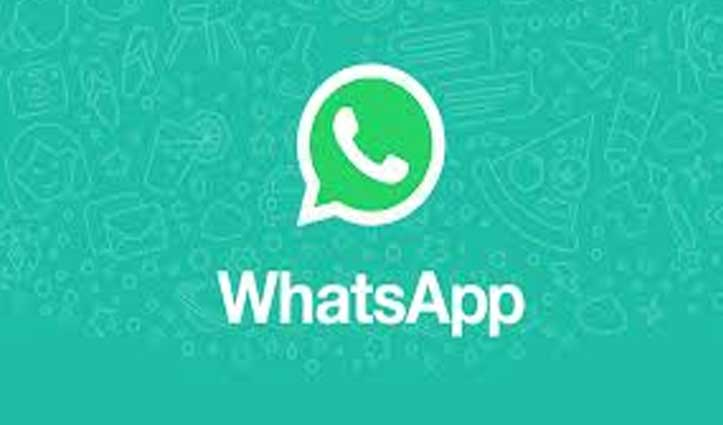 Whatsapp Privacy Policy पर दिल्ली हाई कोर्ट की टिप्पणी, निजता का उल्लंघन हो रहा डिलीट कर दें APP