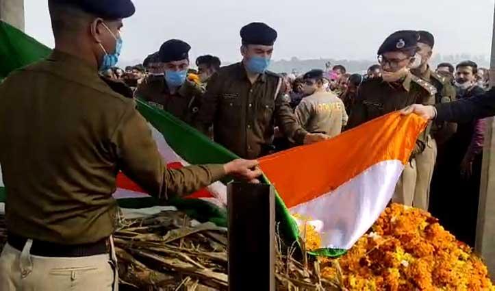 कांग्रेस MLA सुजान सिंह पठानिया का राजकीय सम्मान के साथ अंतिम संस्कार, बेटे ने दी मुखाग्नि