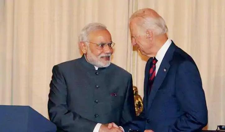 अमेरिकी राष्ट्रपति बाइडेन से PM Narendra Modi ने की बात, इन मसलों पर हुई चर्चा