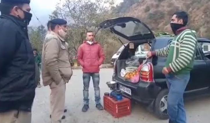 Dharamshala में 13 बेजुबान मासूमों को जहर देकर मारने के मामले में FIR