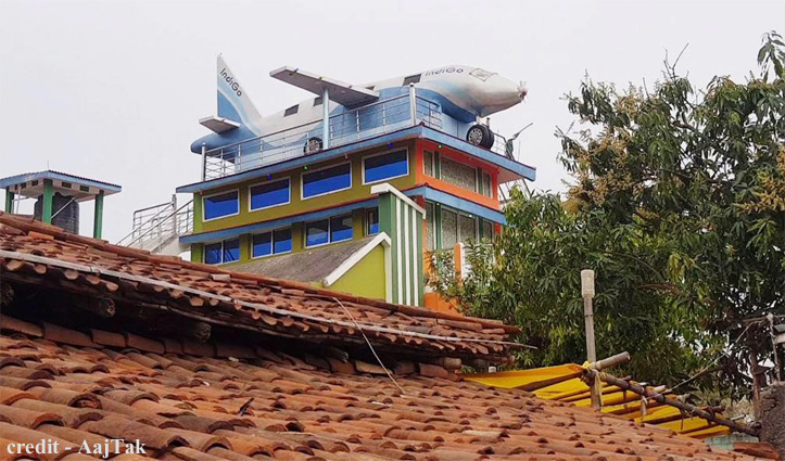 शौक के आगे कुछ नहीं, इस शख्स ने घर के ऊपर बना डाला हवाई जहाज