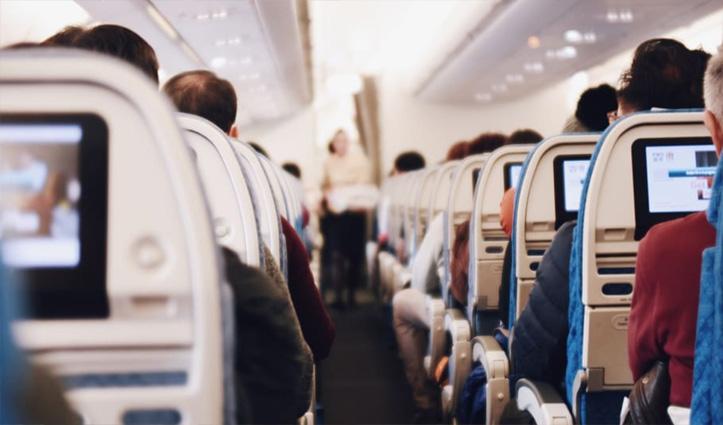 सामान के बिना Plane में करेंगे सफर तो मिल सकती है किराए में छूट
