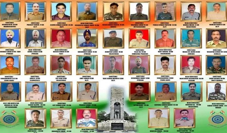 Pulwama Attack की दूसरी बरसी पर भारतीय सेना की श्रद्धांजलि, Video देख नम हो जाएगी हर देशवासी की आंख