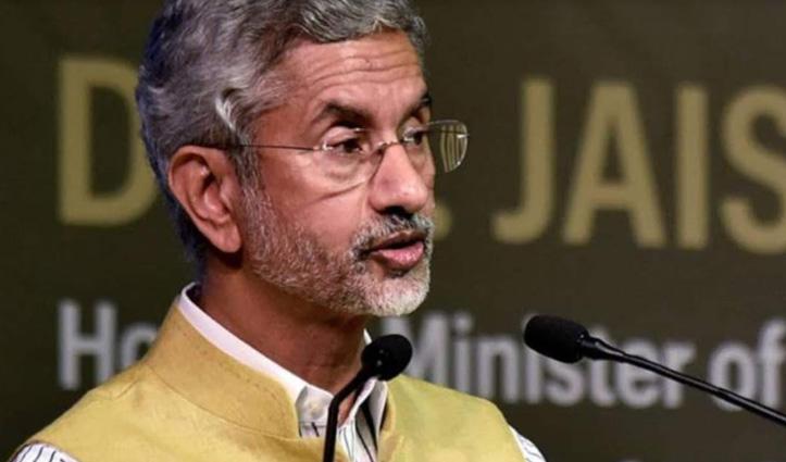 India-China सीमा विवाद : लद्दाख से सेनाएं पीछे हटाने का मुद्दा बहुत पेचीदा : विदेश मंत्री एस जयशंकर