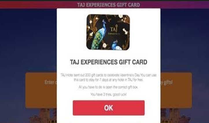 आपके WhatsApp पर भी आया है ताज होटल में Free Stay Offer का मैसेज तो जरूर पढ़ें ये खबर