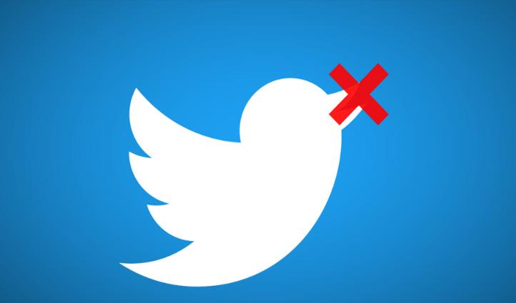 Twitter ने 500 से ज्यादा अकाउंट पर लगाई रोक, आपत्तिजनक हैशटैग पर भी रहेगी नजर