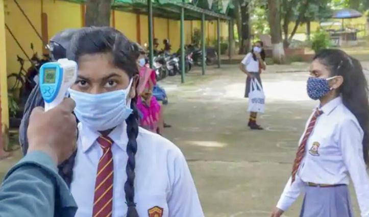 Uttarakhand में आठ फरवरी से खुलेंगे छठी से 11वीं तक के स्कूल, सरकार ने जारी की SOP