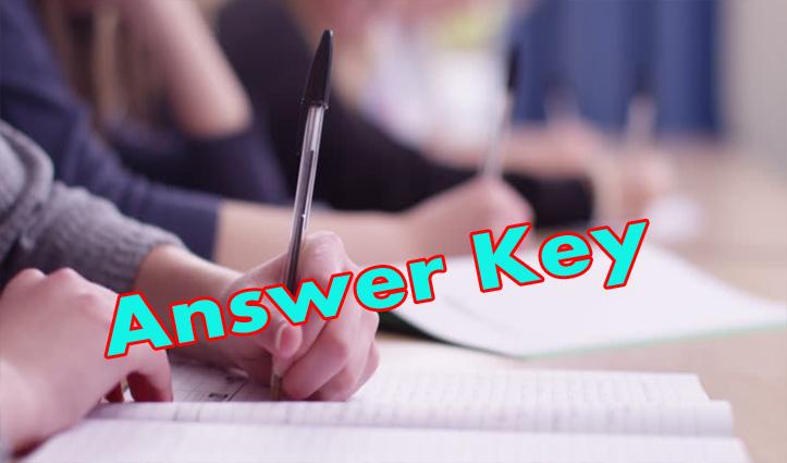 #HPSSC: जूनियर इंजीनियर इलेक्ट्रिकल और असिस्टेंट केमिस्ट की Answer Key जारी
