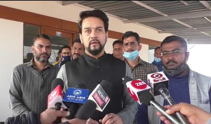 पंजाब नगर निगम चुनाव में बीजेपी की हार पर बोले अनुराग- कांग्रेस को आईना दिखाएगी जनता