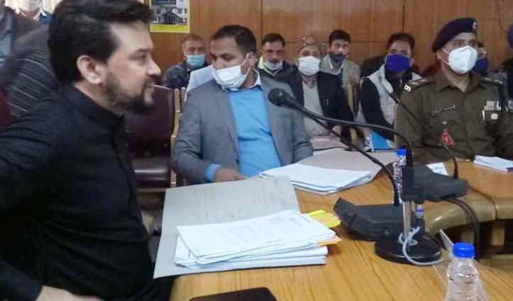 Central University : यूजर एजेंसी का मामला भेजना था दिल्ली भेज दिया देहरादून