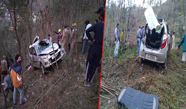 Himachal: पिकनिक मना कर आ रहे लोगों की Car खाई में गिरी, 8 थे सवार