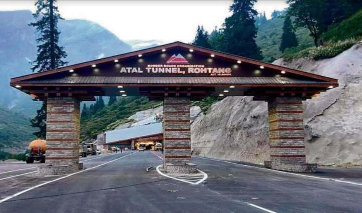 आज 55 दिन बाद पर्यटकों के लिए फिर से खुली Atal Tunnel Rohtang